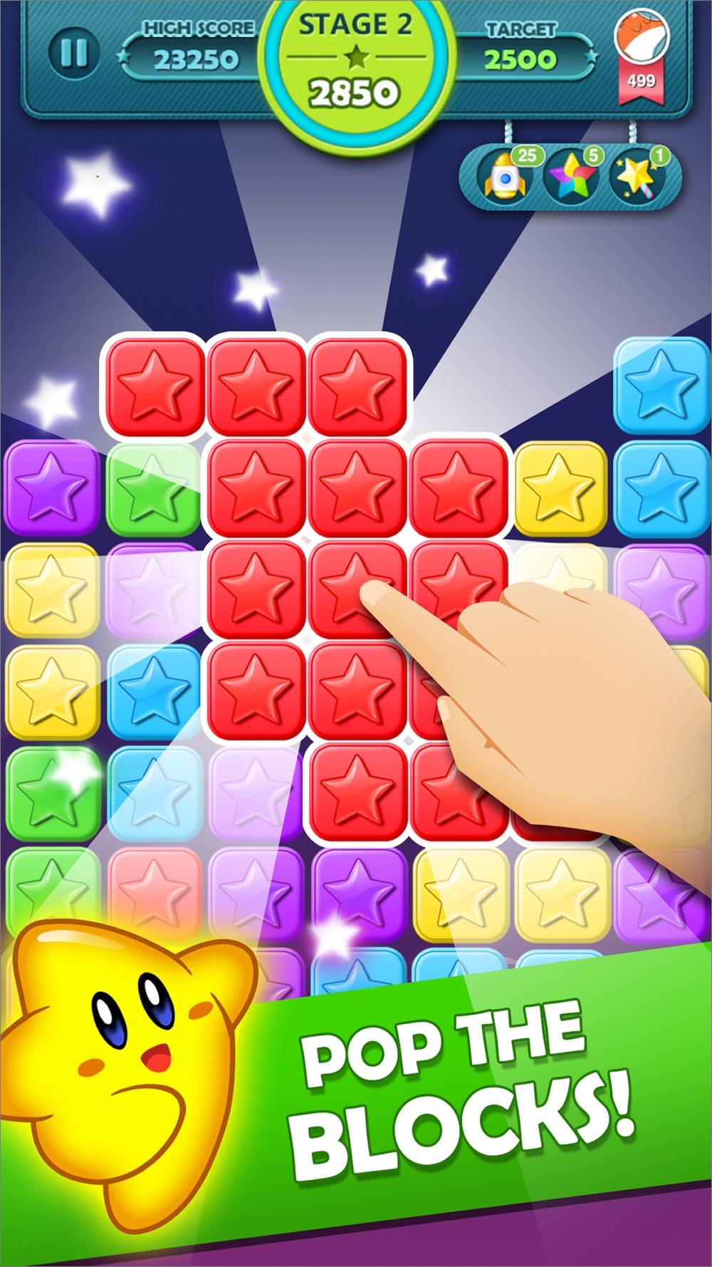 Star Blast: Pop matching star puzzle game Cheat Codes