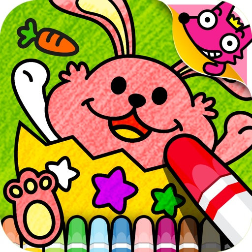 Easter Day Coloring Book iOS App