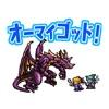 ドットドラゴン アニメ ステッカー2