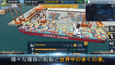 Ship Tycoon screenshot1