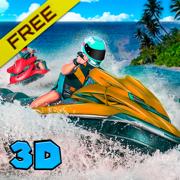 水上摩托船赛跑: 游泳的模拟器3D
