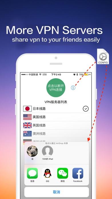 Onekey VPN - fast vpn account screenshot one