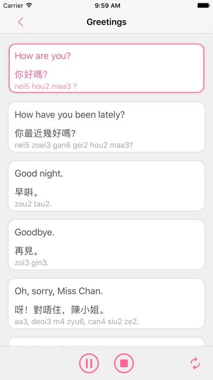 Learn Cantonese Learn To Speak Cantonese In Pocket By Yaogao Wu