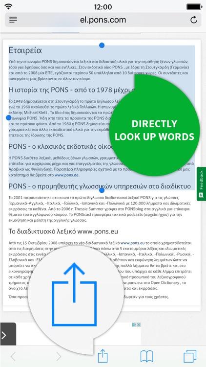 Dictionary German - Greek PREMIUM by PONS screenshot-3
