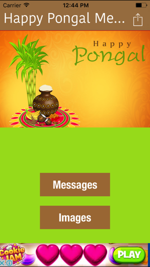 Happy pongal greetings and messages on the app store m4hsunfo