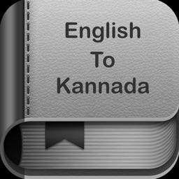 English To Kannada Dictionary and Translator