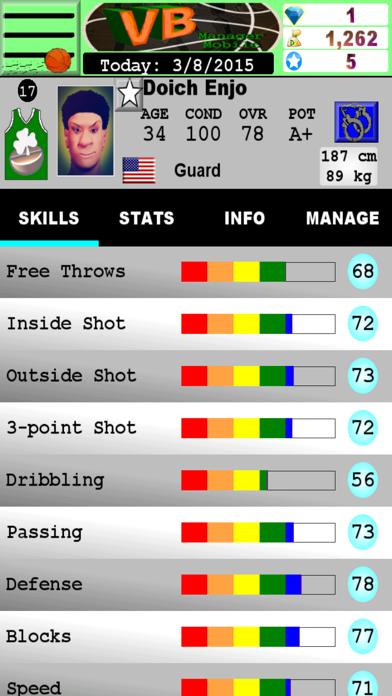 Virtual Basket Manager PRO screenshot one