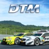 DTM - Experience 2018