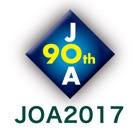 第90回日本整形外科学会学術総会 icon