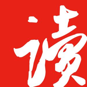 网易云阅读-电子书城免费小说新闻一站阅读 app