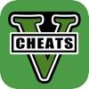 チート & 攻略 for GTA 5 - iPhoneアプリ
