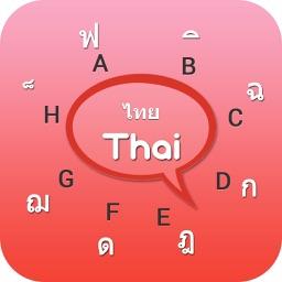 Thai Keyboard - Thai Input Keyboard