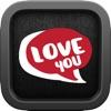Loving iMessage Sticker Pack
