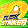 Flick Striker(フリックストライカー) - iPhoneアプリ