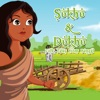 Sukhu Dukhu Folk Game