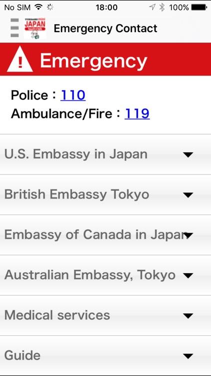 YUBISASHI mini JAPAN touch&talk screenshot-4