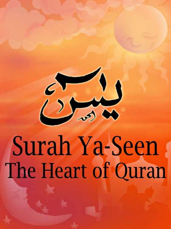 YaSeen - The Heart of Quran for iPad