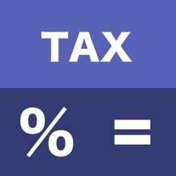 Taxer 8%消費税計算機