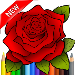 Adult Coloring Serene Rose For Stress Relieved