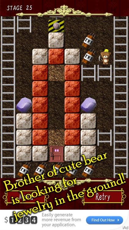 BrainMiner -Puzzle game to challenge your brain-