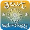 Telugu Astrology Panchangam