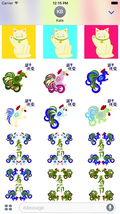 Stickers for Chinese New Year screenshot-4