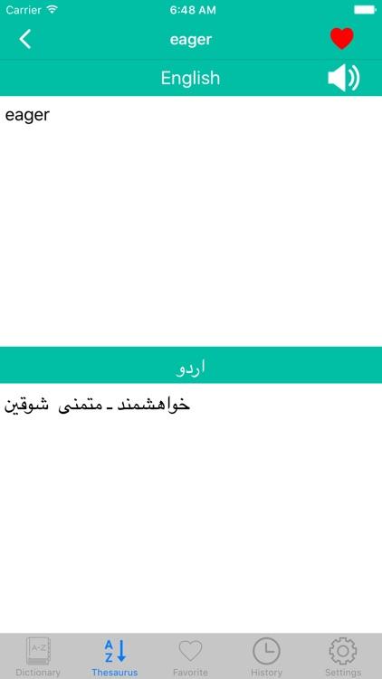 Urdu Keyboard screenshot-4