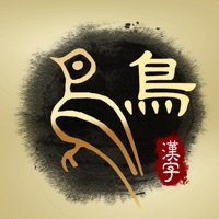 Codes for Art of Chinese Characters Hack