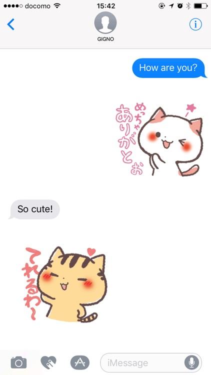 Cute Cats Japanese Kansai Words Vol.2