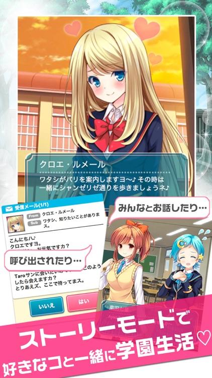 ガールフレンド(仮) screenshot-3