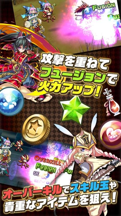 Astral Stairways(アストラルステアウェイズ) screenshot-4