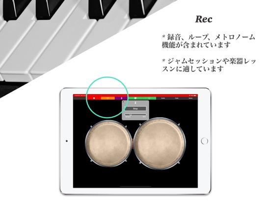 https://is1-ssl.mzstatic.com/image/thumb/PurpleSource113/v4/00/8e/2a/008e2ac5-423d-e83c-47aa-eb1a3e71a95a/aeb52848-c567-4f3b-ba5e-82aaeffa87f6_iPad_12.9.5_J.jpg/552x414bb.jpg