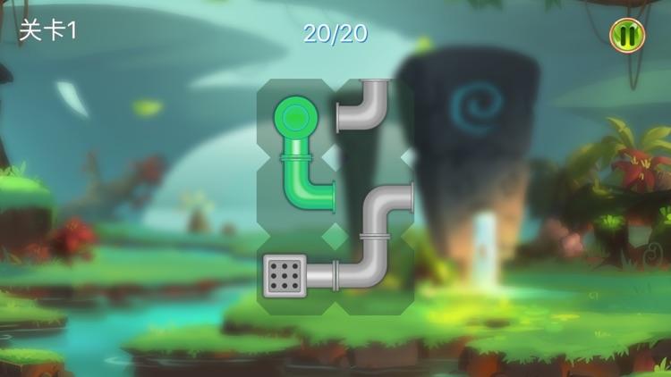水管大玩家 screenshot-3