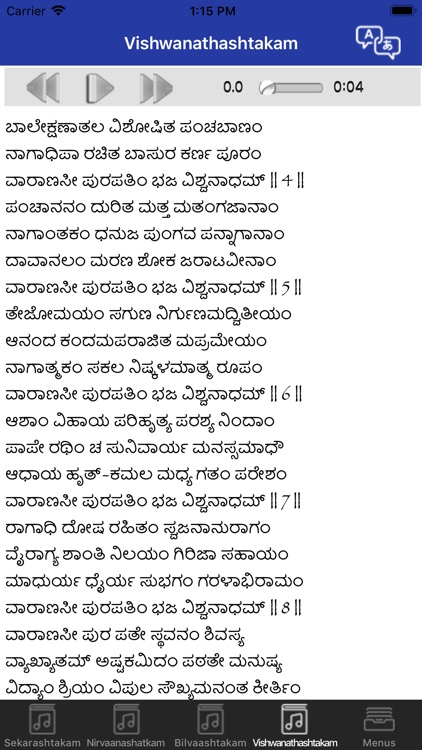 Shiva Sloga 1 screenshot-3