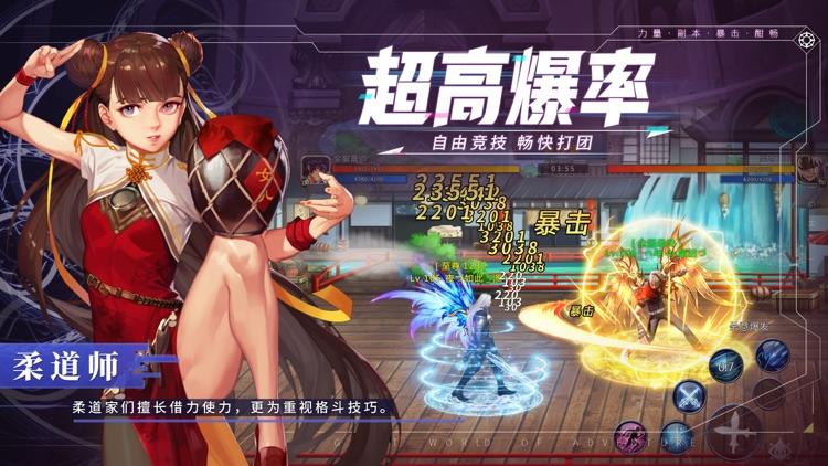 地下城觉醒 - 格斗王者魔幻街机游戏!