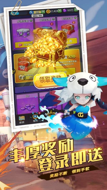 我射击特牛-热血冒险无尽闯关 screenshot-4