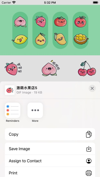 激萌水果店