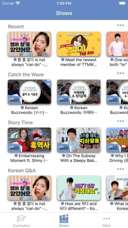 Korean - Lessons+ screenshot-5
