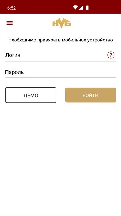 НМБ screenshot-0