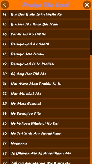 Hallelujah (Hindi Songs) screenshot 4