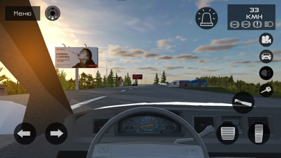RussianCar: Simulator screenshot 3