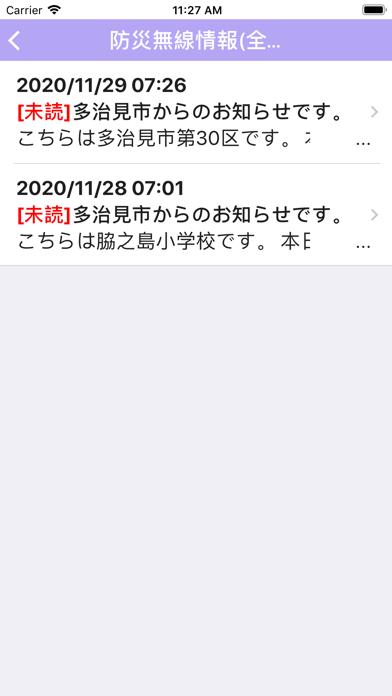 https://is1-ssl.mzstatic.com/image/thumb/PurpleSource114/v4/07/27/19/072719ac-b5fd-da8c-bf46-a38ae9afdffd/6d37ff1a-2681-4207-9931-c1152778d4a8_Simulator_Screen_Shot_-_iPhone_8_Plus_-_2020-12-01_at_11.27.44.png/392x696bb.png