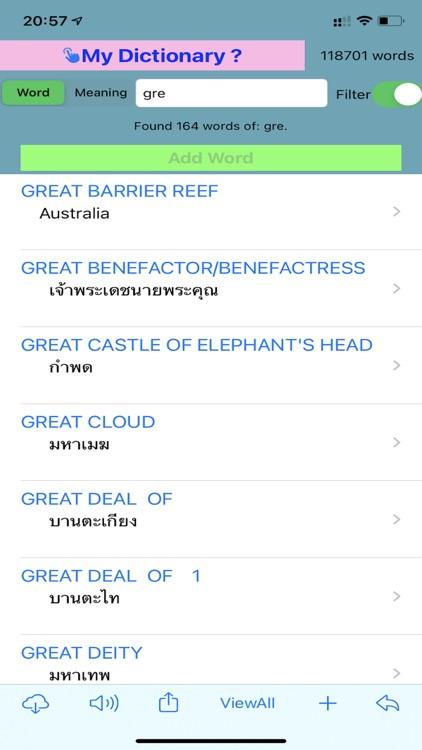 Quick Eng Thai Any Dictionary screenshot-9