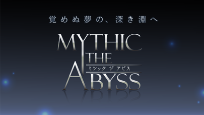 Mythic the Abyss screenshot1