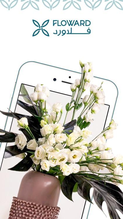 فلاورد Floward Online Flowers