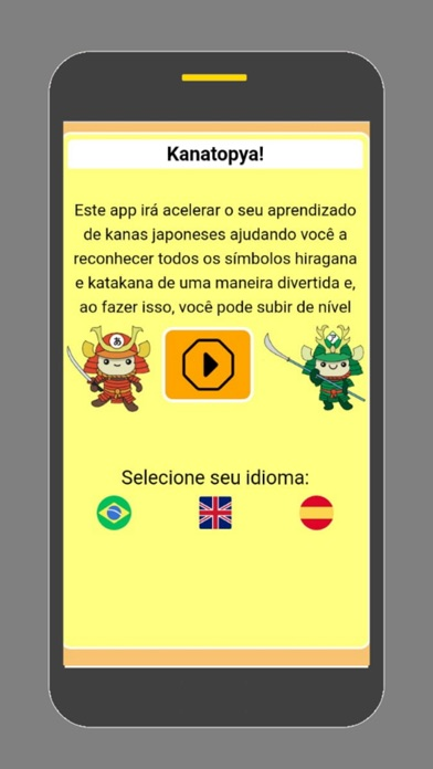 Kanatopya PLUS+ screenshot 4
