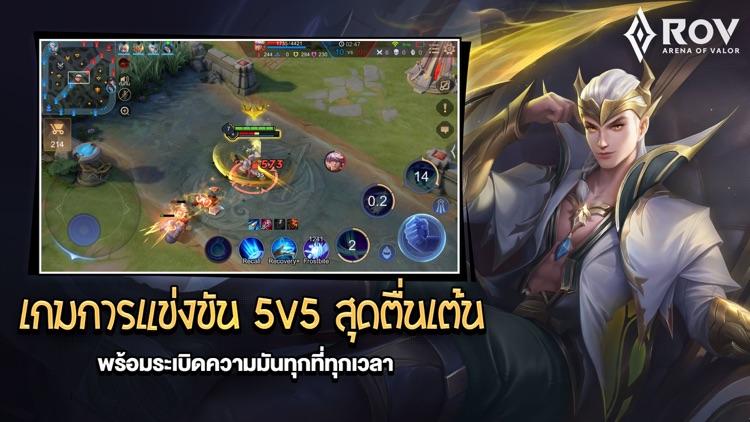 Garena RoV: Songkran screenshot-5