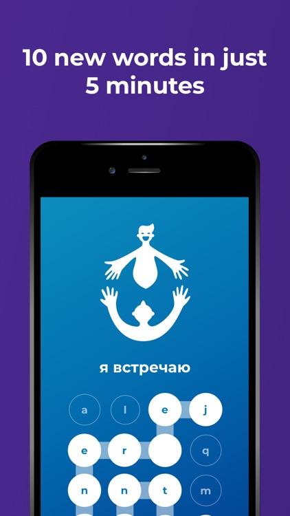 Learn Russian language - Drops screenshot-3