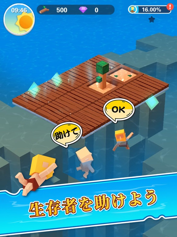 Idle Arks: Build at Seaのおすすめ画像2