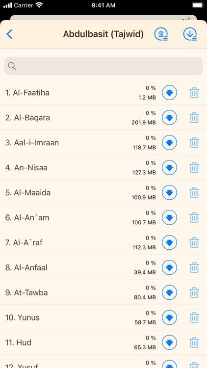 Quran Hadi English (AhlulBayt) screenshot-7